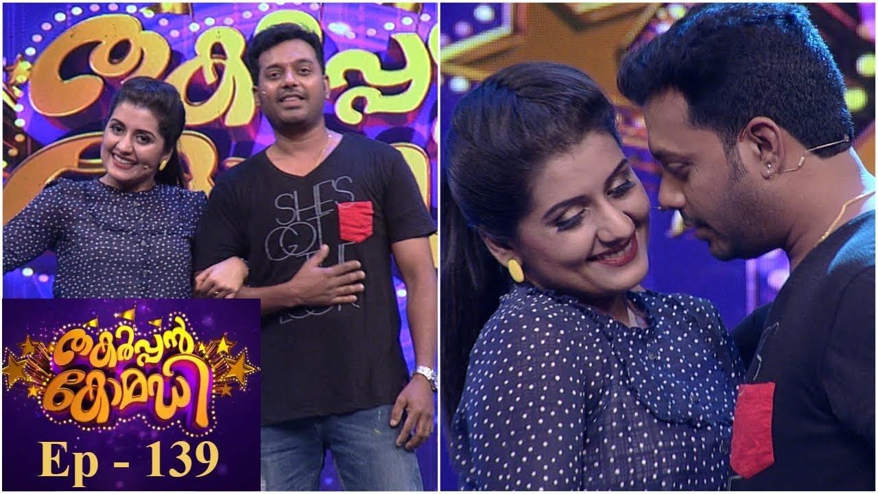Download Thakarppan Comedy I EP 139 - Romantic dance performance by Sarayu and Jishin I Mazhavil Manorama
