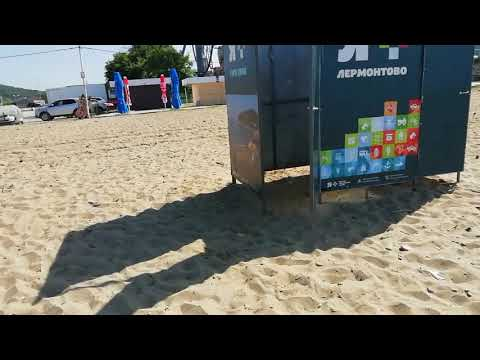 Лермонтово 2019 Какие условия на пляже. Температура воды