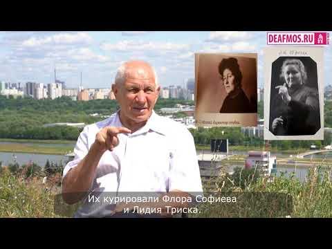 """""""Живая история"""" Виктор Ковальчук"""