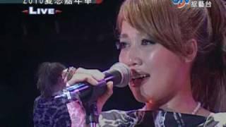 A-Lin 2010花蓮夏戀嘉年華 - 以前以後