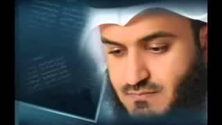 سورة الكهف العفاسي Sourat Alkahf Alafasy