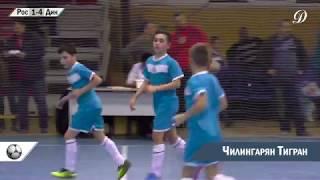 ФК Динамо - ФК Ростов