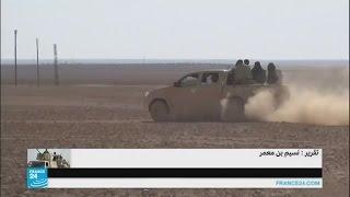 السيارات المفخخة سلاح فتاك تخشاه الحملة العسكرية لتحرير الرقة