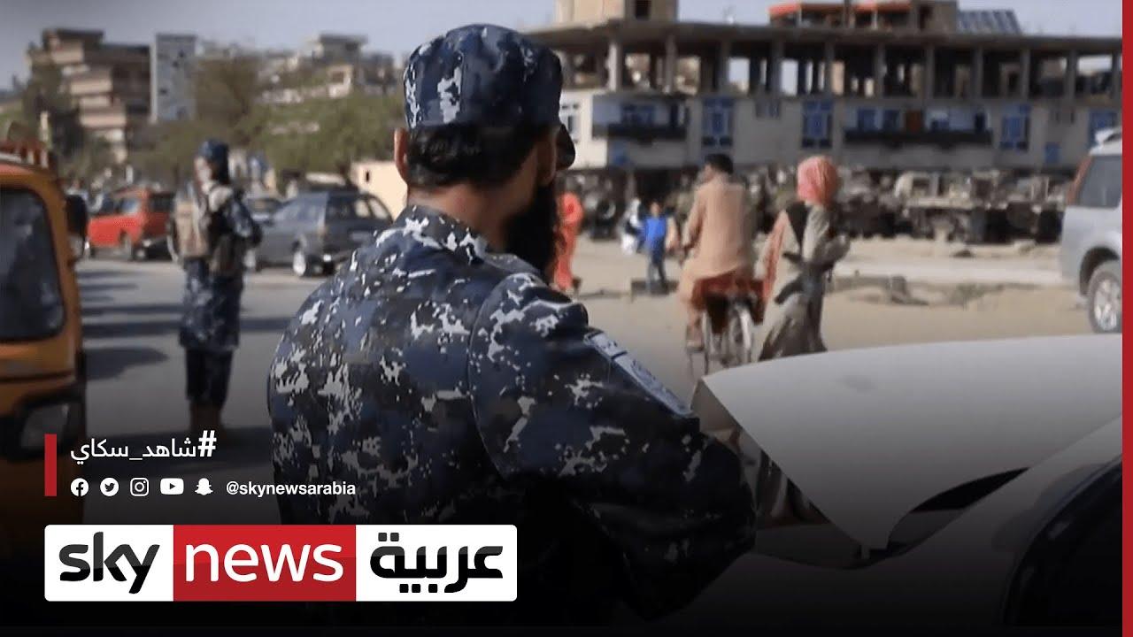 أفغانستان.. طالبان تتعهّد بتعزيز حماية المساجد  - 23:54-2021 / 10 / 17