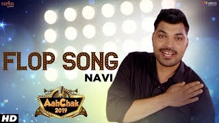Flop Song Navi Free MP3 Song Download 320 Kbps