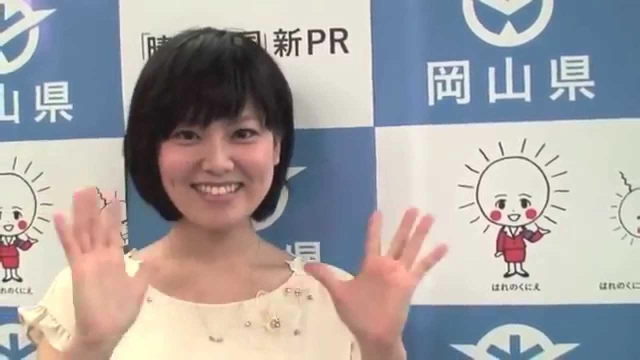 直撃! 金元寿子さん【おかやま...