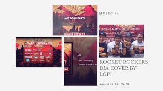 Last Goal! Party - Dia (COVER) Rocket Rockers | Lyric Video