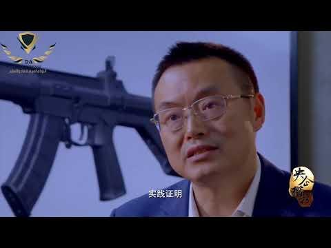 QBZ-191/19  البندقية الصينية الحديثة