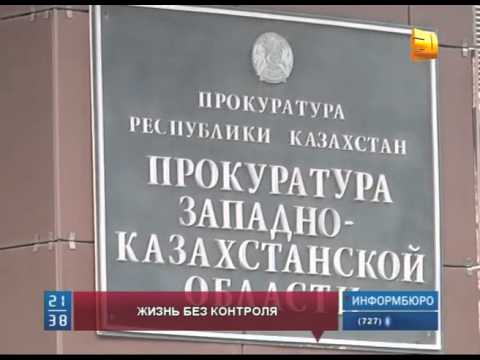 .:. Доска объявлений. Казахстан.