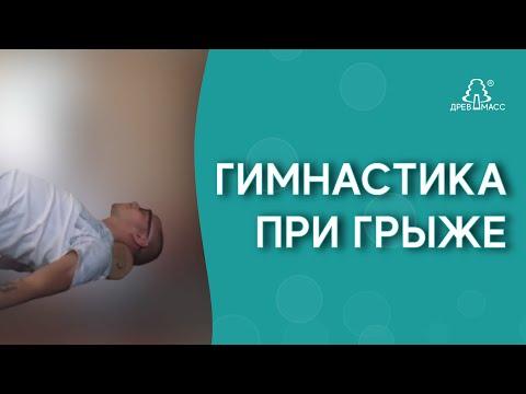 Кифоз шейного отдела позвоночника. Диагностика, лечение