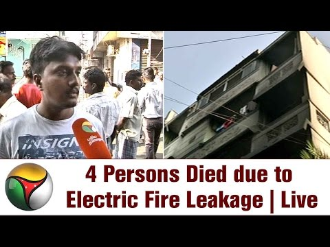 Vadapalani Fire Accident: 4 Persons & 2 Children dead, Chennai | DETAILED REPORT
