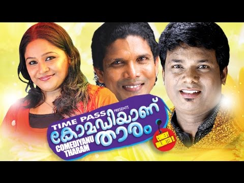 malayalam comedy stage show comediyanu thaaram manoj guinness comedy show malayalam film movie full movie feature films cinema kerala hd middle trending trailors teaser promo video   malayalam film movie full movie feature films cinema kerala hd middle trending trailors teaser promo video