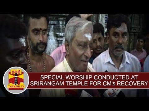 Special worship conducted at Srirangam Ranganathar Temple for Jayalalithaa