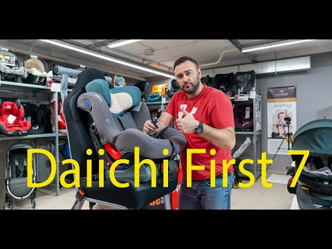 Премиум за недорого Daiichi First 7 – автокресло с рождения до 6-7 лет