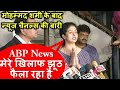 Mohammed Shami's wife Hasin Jahan blames ABP News for showing wrong news about her