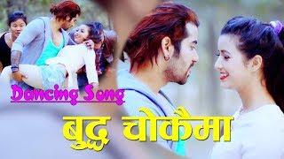 New Nepali Dancing Song 2074 || HETAUDA BUDDHA CHOKAIMA || SARADA MUSIC || Ft. Niruta Shahi/Rj Sony
