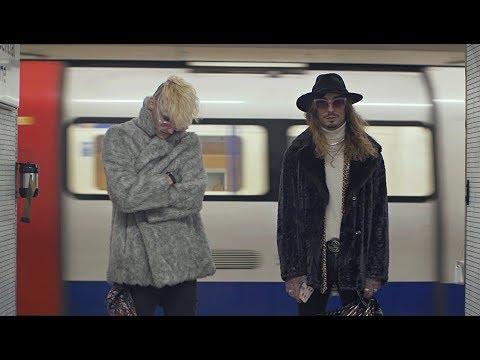 Danien & Theø - Gossip