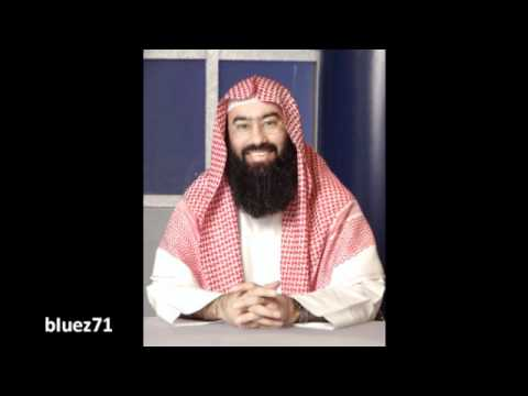 1-10 الشيخ نبيل