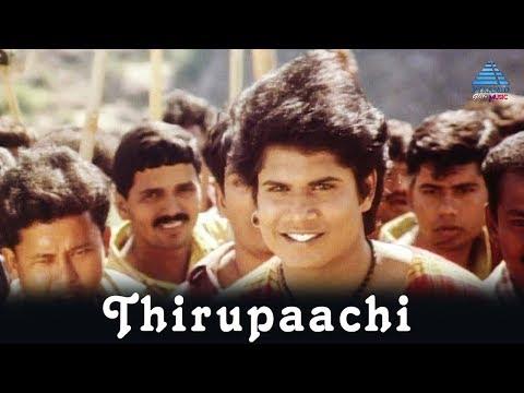 Thirupaachi Video Song | Taj Mahal Songs | Manoj | Riya Sen | AR Rahman | Pyramid Glitz Music
