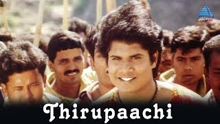 Thirupaachi Video Song | Taj Mahal Songs | Manoj | Riya Sen | AR Rahman | Pyramid Glitz Music