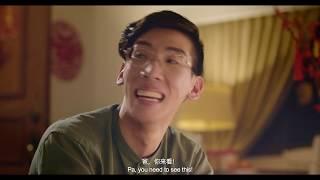 Caltex CNY 2019: Lucky Break | SG