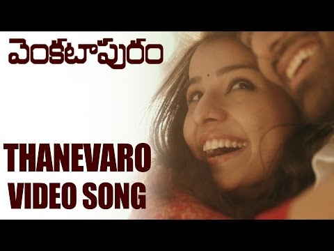 Thanevaro Video Song | Venkatapuram | Achu Rajamani | Ananta Sriram | Shreyas Media