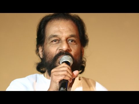 Imman is like a son to me - Yesudas
