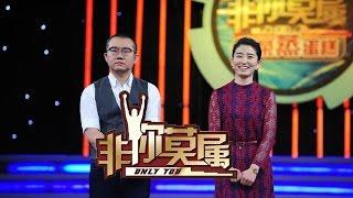 """《非你莫属》20161113 女硕士才艺多爱好广 掀起""""人才争夺战"""""""