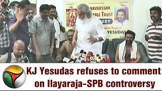 KJ Yesudas refuses to comment on Ilayaraja-Singer SPB controversy