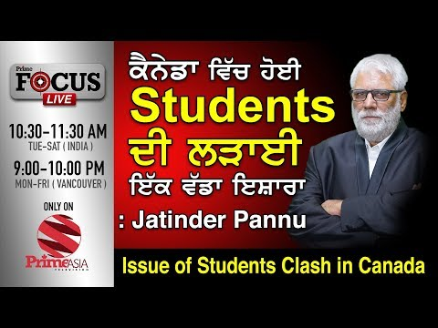 Prime Focus #85_Jatinder Pannu - Issue of Students Clash in Canada (Live