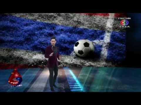 ชอทเด็ด กีฬาแชมป์ : 3 ที่สุด ชอทประทับใจ บอลไทย ไชโย