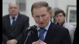 Заміна Кучми – це плювок Порошенка у вічі українцям: скандальна заява дипломата
