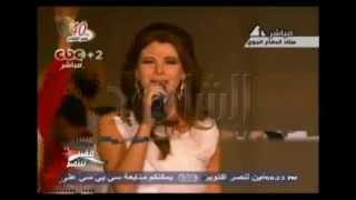 اغنية نانسي عجرم مصر المنصورة في اوبريت مصر ام الدنيا