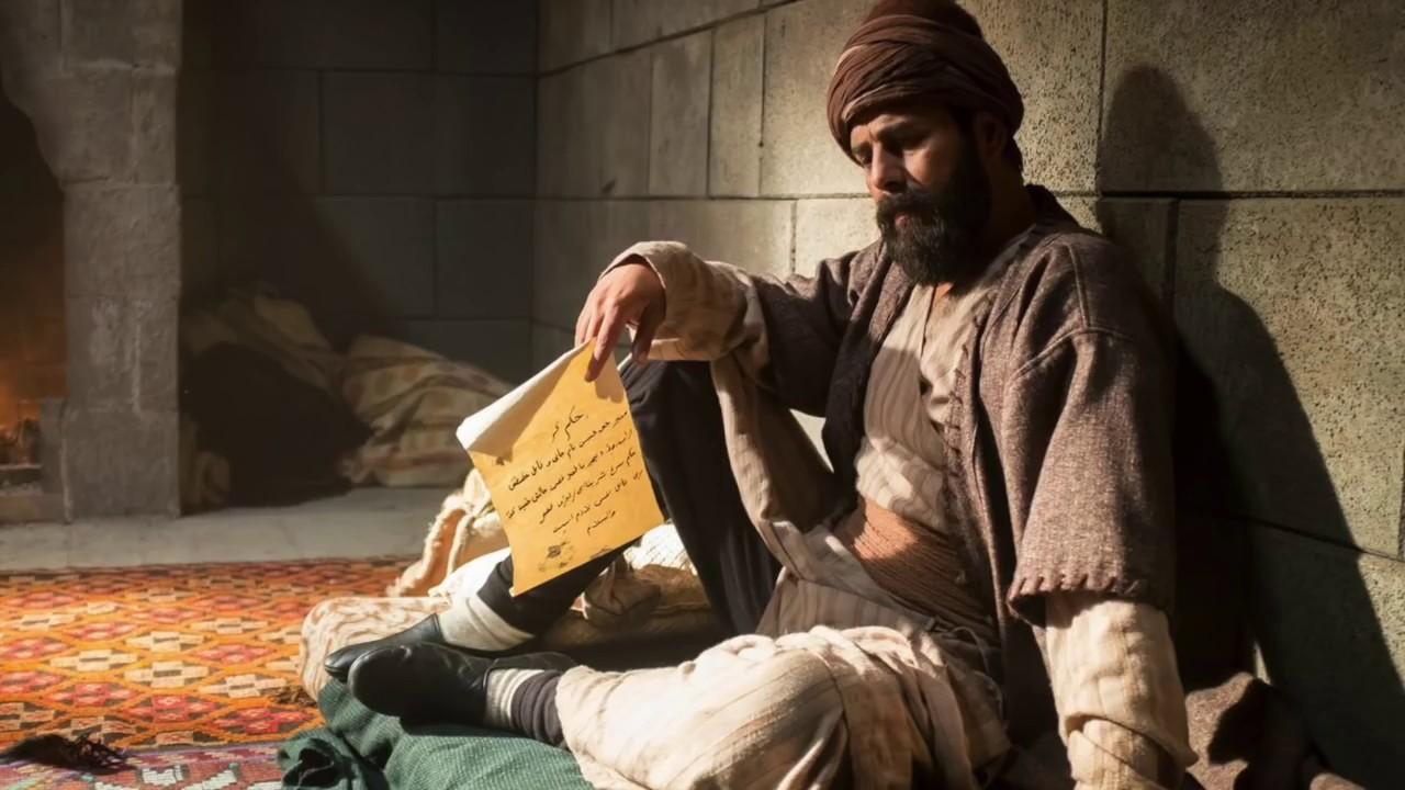 Kitap okurken, dinlenirken dinleyebileceğiniz [Yunus Emre Dizisi] müzikleri