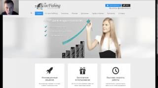 Как найти клиентов на бухгалтерское обслуживание Где найти покупателя(http://eco100.ru/blog1/ http://lead-orange.ru/ Готовы к мощному потоку клиентов? Звоните прямо сейчас: +7 (499) 390 7990 info@lead-orange.ru Прив..., 2014-12-04T18:42:52.000Z)