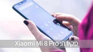 סקירה Xiaomi Mi 8 Pro