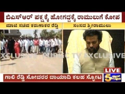 Gali Karunakar Reddy Talks Against MP Ramulu