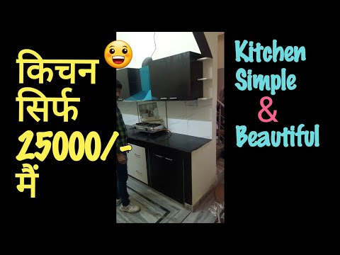 ✌✌LOW COST Modular Kitchen Design For Small Kitchen Simple And Beautiful||  In Hisar Haryana India|| Part 76