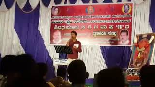 Shivappa kaayo Thande song Singed by Vijay Kumar Hiremath