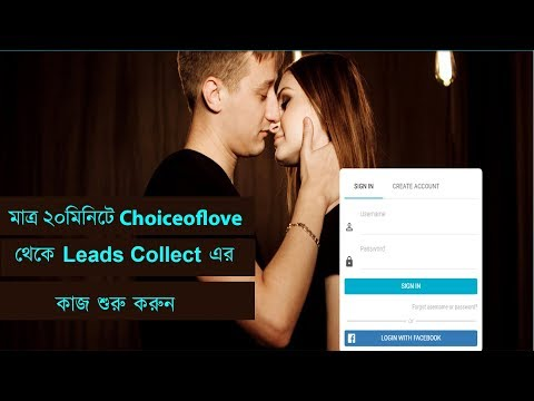 how to work choiceoflove dating site for leads collect