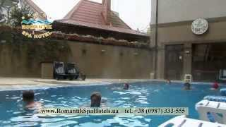Romantik Spa Hotel(«ROMANTIK SPA HOTEL» Отдых в Карпатах відпочинок в Карпатах https://www.youtube.com/watch?v=xc4K3aIF-RQ., 2015-10-15T14:08:45.000Z)