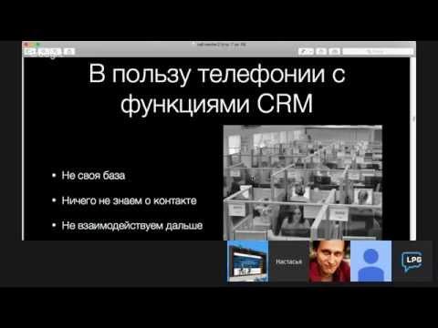 Вебинар LPgenerator: Big call webinar