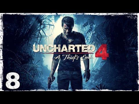 Смотреть прохождение игры [PS4] Uncharted 4. #8: Шотландия.
