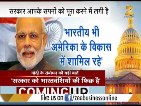 Modi in US: PM Modi talks about terrorism, surgical strike in address to Indian Americans