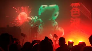 The Chemical Brothers - Eve of Destruction (LIVE) @ Greek Theater