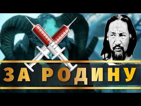 Шаман Габышев. Предсказание