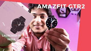 Amazfit GTR2 smartwatch | Unboxing and First impressions | INDIAN version | Amoled display watch