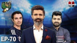 Lag Pata Jaye Ga with Zukhruf Mumtaz   Experts: Salman Butt & Hafiz M.Imran   29 Nov 2019