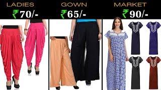 Ladies Gown Market - Nighty Dress Plazo amp Dhoti - Ulhasnagar Mumbai