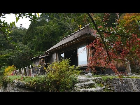 Traditional Japanese House 4K (Ultra HD) - 祖谷/徳島